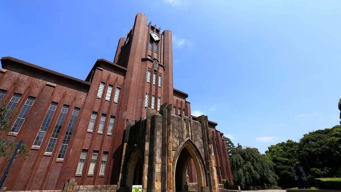 売上高が大きい国公立大学」ランキング150 | 本当に強い大学 | 東洋経済 ...