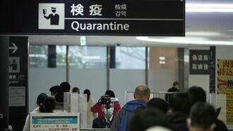 日本が「中国人入国禁止」にできない3つの事情