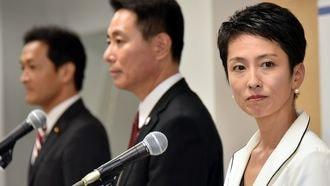 蓮舫氏「二重国籍疑惑」が示す民進党の問題点