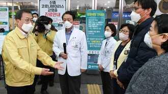 世界で賞賛される「韓国」コロナ対策の凄み