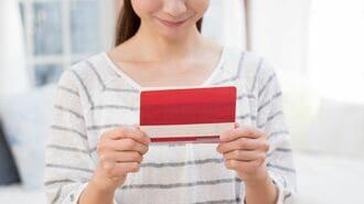 「貯金が増えない人」に決定的に欠けている視点