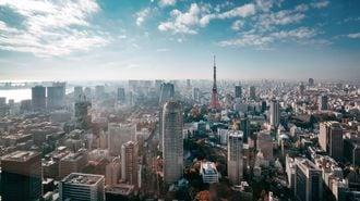 日本が抱える2019年、7つの重大な経済リスク