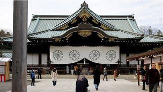靖国神社合祀で新たに浮上する「2つの課題」