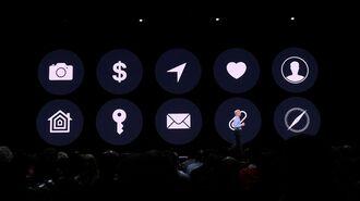 アップルが警鐘「スマホに抜かれる個人情報」