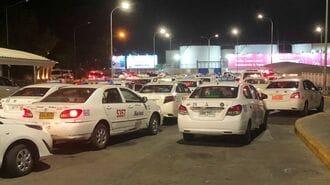 「ぼったくりタクシー天国」に今起きている変化