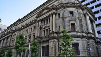 外債・投信に運用広げても地域銀行はジリ貧
