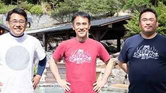 震災被害と戦う「熊本の秘湯」復興までの4年間
