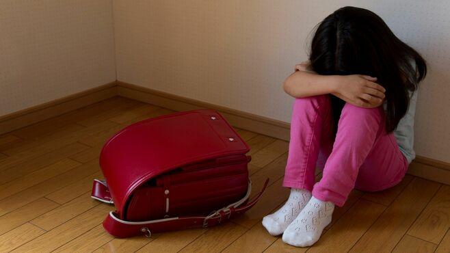 登校が辛い子の親に教えたい「休む」という選択