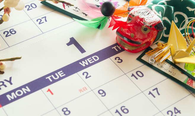 「正月休みの延長」がコロナ対策に役立たない訳