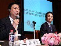 レナウンが正式発表、第三者割当増資で中国の山東如意が筆頭株主に