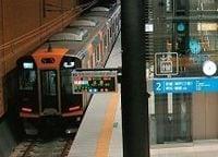 新線ラッシュの関西鉄道、運用状況は明暗くっきり《鉄道進化論》