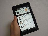 アマゾン「キンドル・ファイア」発売、さて米国版は日本でどこまで使えるか?