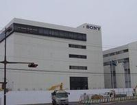 被災地のソニー子会社が期間社員への賃金引き下げを撤回、年末の雇い止めも回避