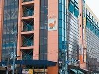 ダイエー再建の茨道、店舗投資拡大へ転換