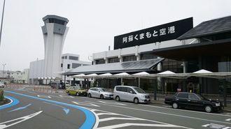 熊本空港はいま、どこまで復旧しているのか