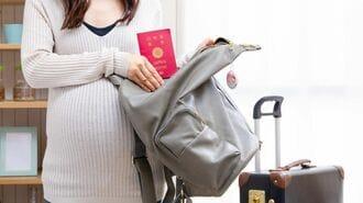 妊婦旅行で胎児死亡もあるあまりに悲しい結末