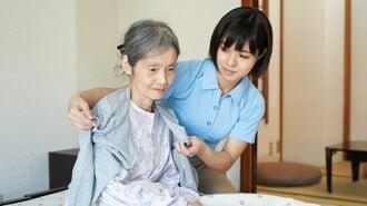 困る前に知ってほしい「在宅介護の負担」抑える術