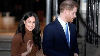 王室離脱する「ヘンリー王子夫妻」を待つ茨の道