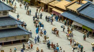 「独り身大国」江戸と現代の知られざる共通点