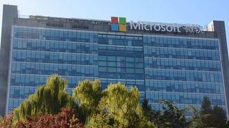 マイクロソフト「中国AI研究所」最高峰の実力