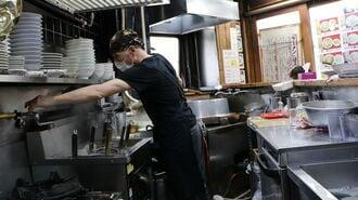 足りない賃料補助、飲食店を追い込む遅い政治