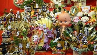 This is How Japanese People Pray for Wealth for the Coming Year