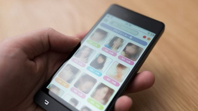 恋活アプリに群がる残念な高年収男子の現実