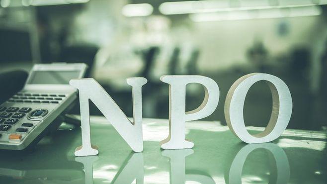 高学歴女子が年収212万でもNPOで働く理由
