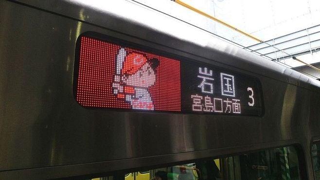 広島の通勤電車に「カープ坊や」が現れたワケ