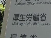 厚生労働省の不備も露呈、ユッケ食中毒の悲劇