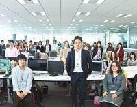 ソーシャルゲームで急成長、名古屋発のITベンチャー「エイチーム」の人材採用最前線