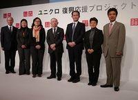 ユニクロが震災復興めざし、NGOに3億円支援、被災地に3店舗を出店