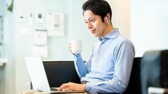 在宅勤務で変わる「日本の働き方」の究極形態