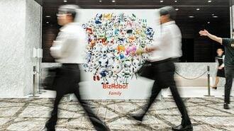 RPAで「ロボットが企業を変える」は幻想なのか