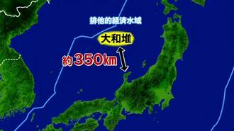 水産庁の取締船と「北朝鮮籍の船」がEEZで衝突