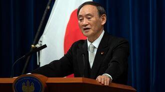 菅政権のデジタル改革が日本株再評価のカギに