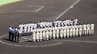 甲子園で「応援に回る」球児が五輪で輝く未来