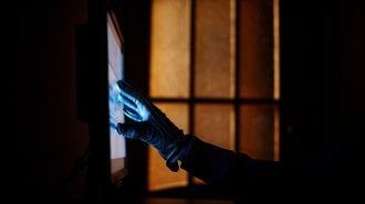 スマート家電の普及に潜むサイバー犯罪の罠