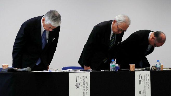 ぐっちーさん「日本型組織の致命的弱点とは」