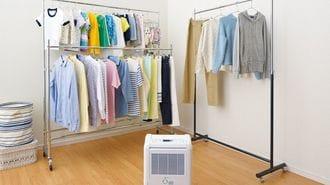 梅雨時期の洗濯物をスグ乾かす家電はこれだ