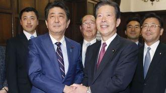 首相が狙う憲法改正に待ち受ける公明党の壁
