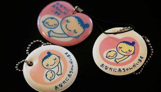マタハラ被害者を叩く、日本の「現状」を考える