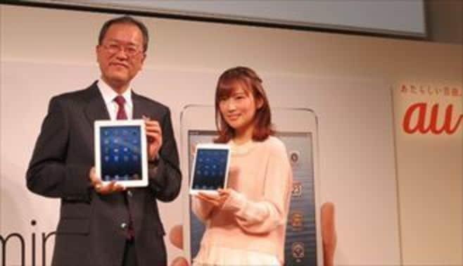 KDDIもiPad発売、白熱するタブレット市場
