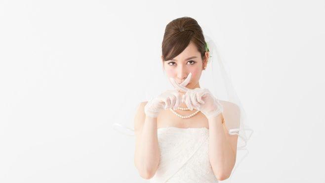 結婚式でバレる!「永遠にダメな人」の3欠点