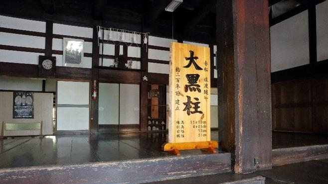 機関投資家は日本株を静かに買っている