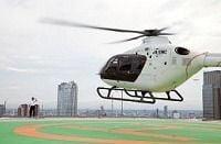渋滞回避にはヘリコプター、都心と成田なら30分に短縮