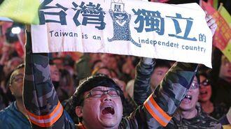 台湾人と中国人の考え方が天と地ほど違う訳