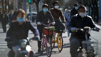 北京に住む日本人が見た中国政府のコロナ対応
