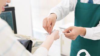 日本人に多い「現金払い」は本当に愚かなのか