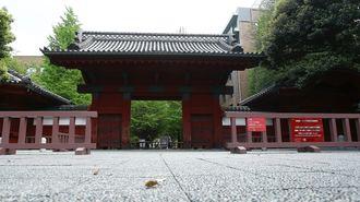 日本は「超エリート」をGAFAに奪われている